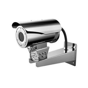 Videoüberwachung, Überwachungskamera Hikvision Waermebildkameras