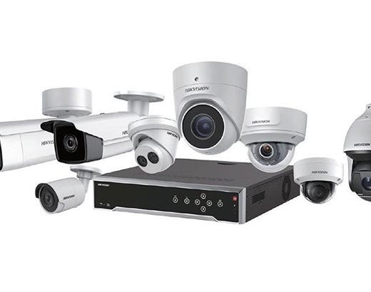 Grundlagen der modernen Überwachungskamera