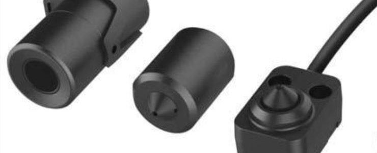 Blog Mini Kamera - Pinhole Camera - versteckte Kamera