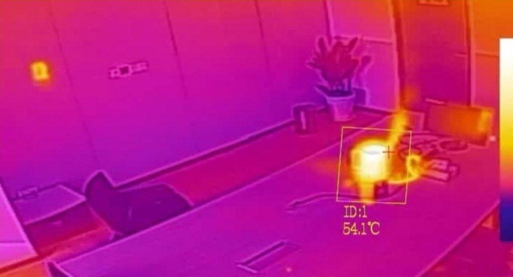 Hikvision Bi-Spectrum Wärmebildkamera Beispiel